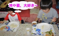 IMG_7152-01.jpg
